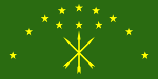 77__320x240_600px-flag_of_adygea-svg_